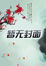 特種兵沈(shen)浪(lang)全文